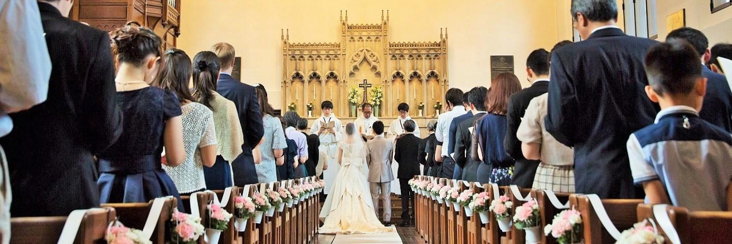 立教チャペルでの結婚式 立教大学