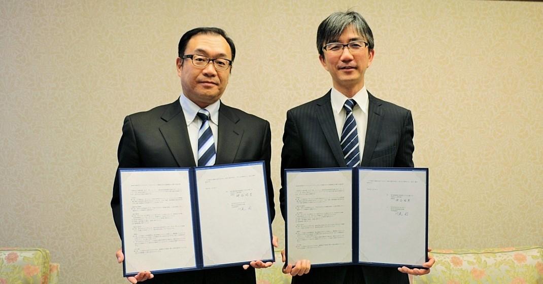 株式会社西武総合企画と連携協力に関する協定を締結   立教大学